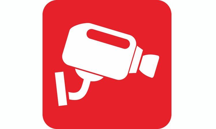 Smart Meye - приложение для видеонаблюдения
