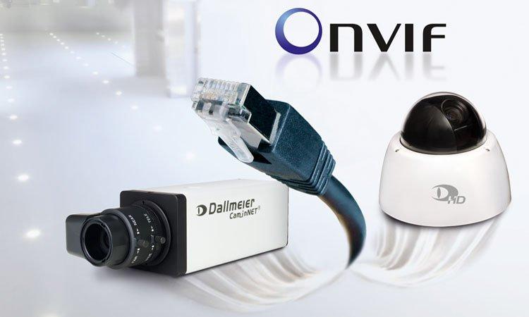 Cтандарт безопасности для IP-камер ONIF