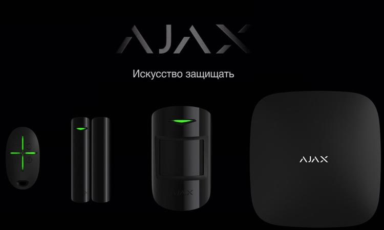 Монтаж беспроводной системы сигнализации Ajax Systems в Москве и Подмосковье