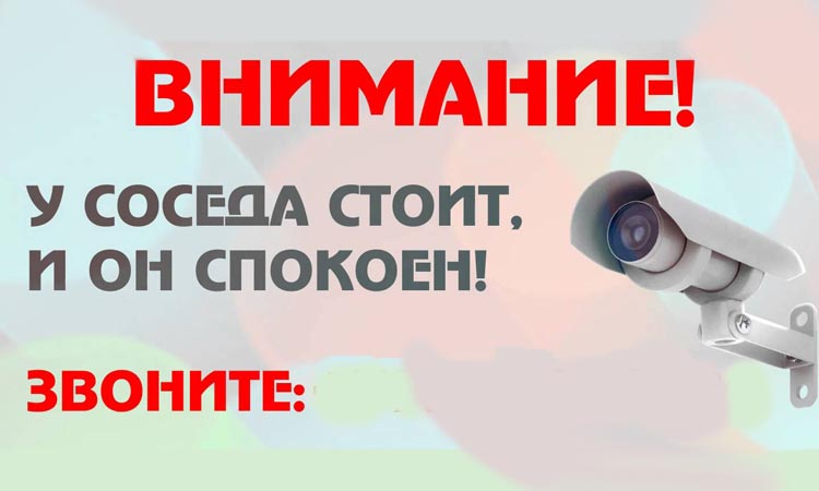 Не верь глазам своим или как отличить обман в рекламе систем видеонаблюдения