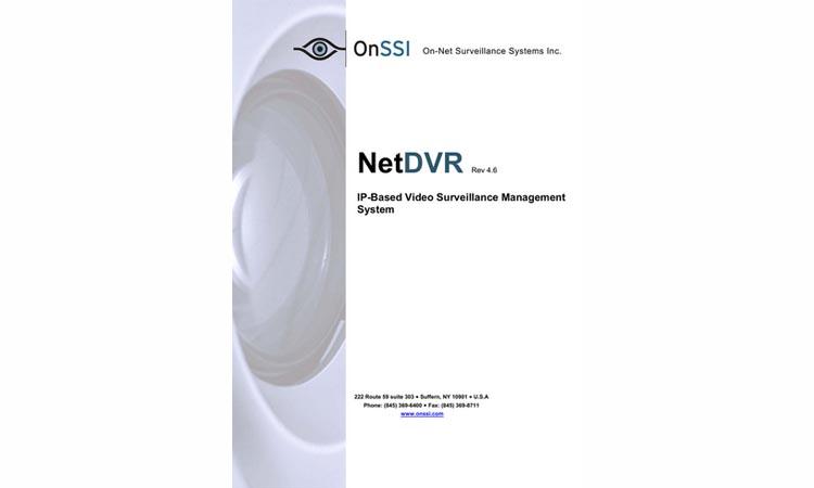 Net DVR - программа для видеонаблюдения. Инструкция. Скачать
