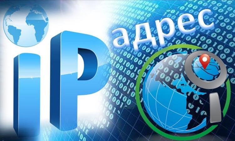 IP-адреса в системах видеонаблюдения