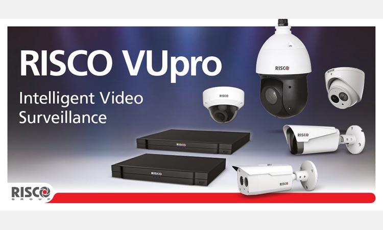 VUPro - программа для видеонаблюдения. Руководство. Скачать