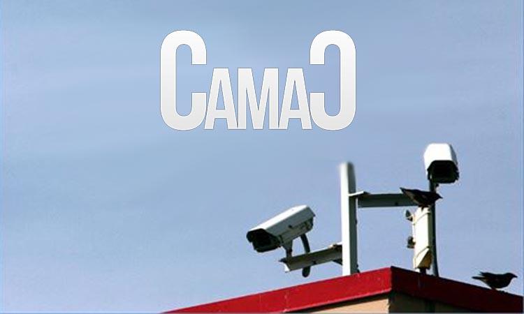 CamaC - программа для FTP хранения и услуги хостинга для IP-камер. Мануал. Скачать