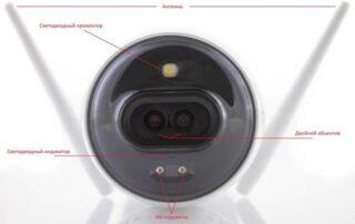 Первая в мире камера видеонаблюдения с двумя объективами EZVIZ C3X