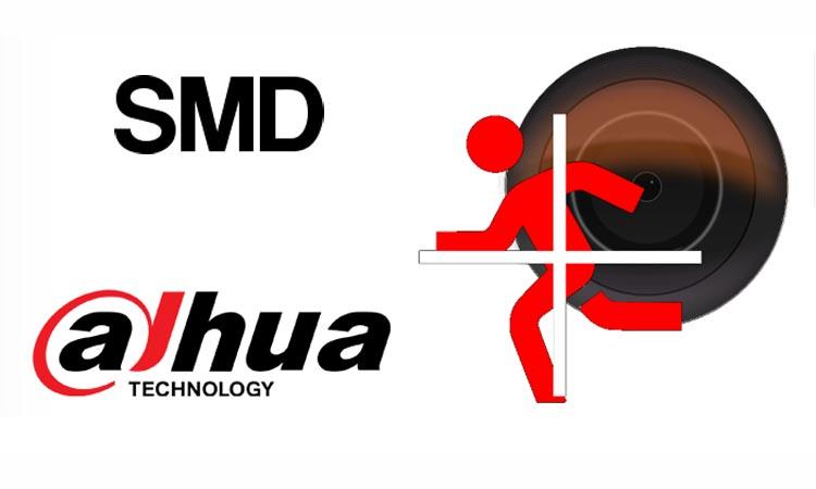 Технология SMD для обнаружения движения