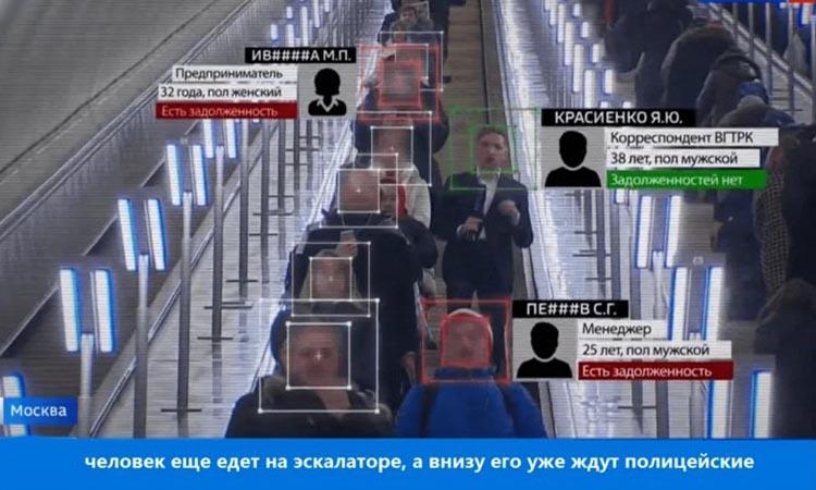 Технология распознавания лиц вызывает вопросы во многих странах