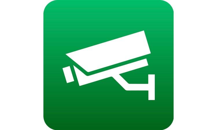 Gadnic Security - приложение для видеонаблюдения. Руководство. Скачать
