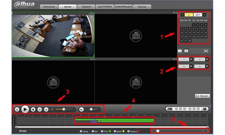 Инструкция по инициализации IP-камер Dahua