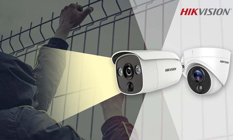 Регулирование настроек светодиодного прожектора на камерах Hikvision