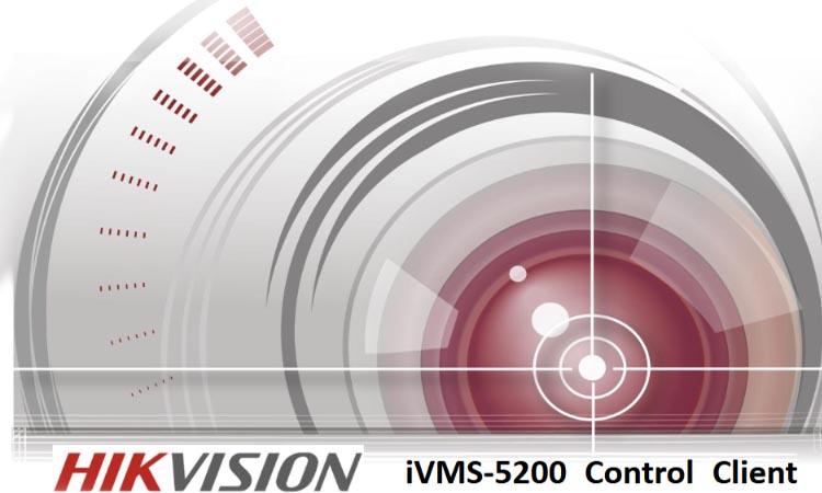 iVMS-5200 — программа для видеонаблюдения. Руководство. Скачать