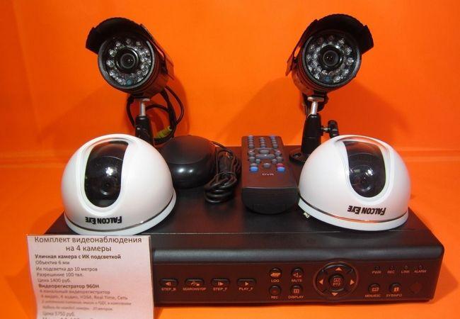 Готовый комплект камер видеонаблюдения