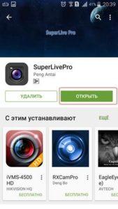 superlivepro 3