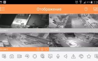 камеры видеонаблюдения через телефон