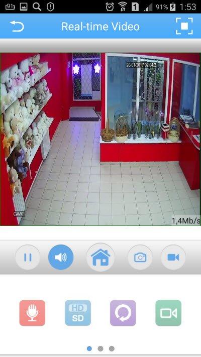включение камеры видеонаблюдения 2