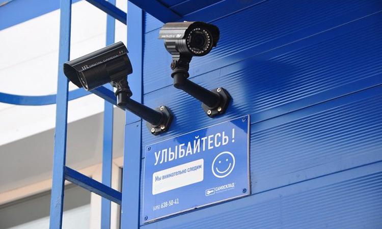 Охрана периметра с помощью систем видеонаблюдения