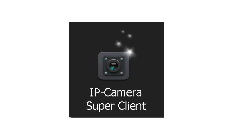 Отличие ip камеры от аналоговой камеры