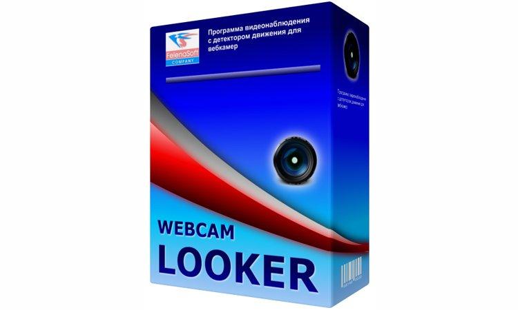 WebCam Looker программа для видеонаблюдения, скачать, инструкция по работе