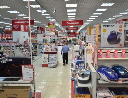 Установка систем видеонаблюдения в магазинах электроники и бытовой техники Москвы и Подмосковья