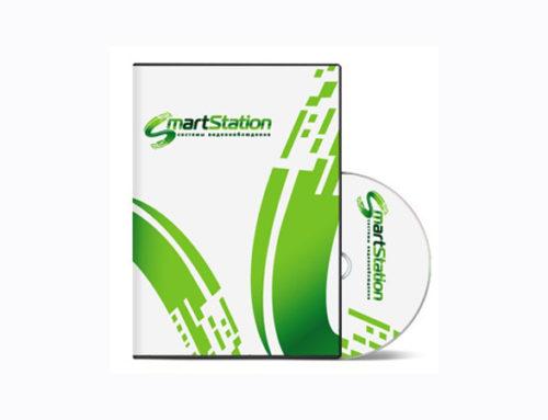 SmartStation и SmartStation-Client — программы для видеонаблюдения. Скачать. Инструкции
