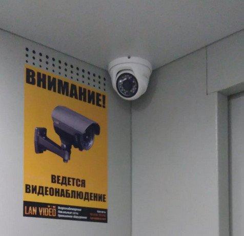 Установка видеонаблюдения в лифтах в Москве и Подмосковье