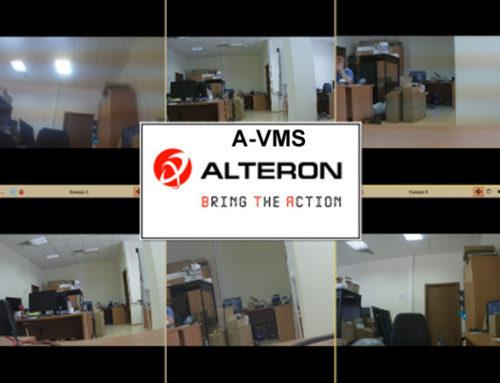 A-VMS — программа для видеонаблюдения. Мануал. Скачать