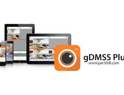 gDMSS plus — программа для видеонаблюдения для мобильных. Руководство. Скачать