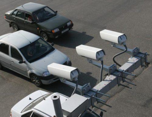 Что нужно знать о видеофиксации средствами наблюдения, применяемыvb ГИБДД