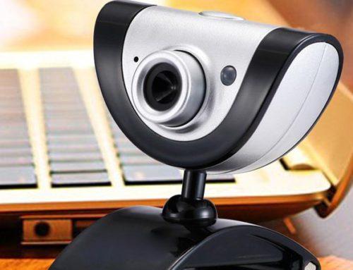 Использования WEB-камер для видеонаблюдения