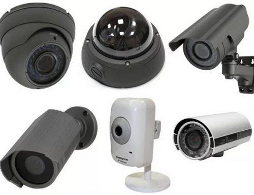 Что нужно знать при выборе камер для видеонаблюдения?