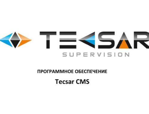 Tecsar CMS — программа для видеонаблюдения. Инструкция. Скачать