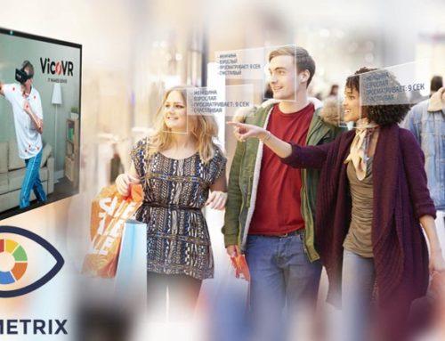 Seemetrix — программа для видеоаналитики. Инструкция. Скачать