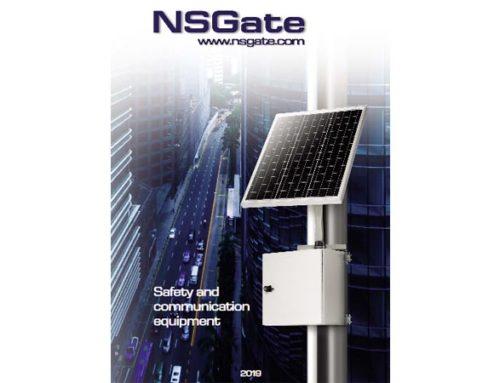 Оборудование для видеонаблюдения NSGate