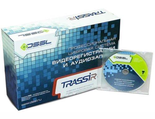 TRASSIR Client — программа для видеонаблюдения. Инструкция. Скачать
