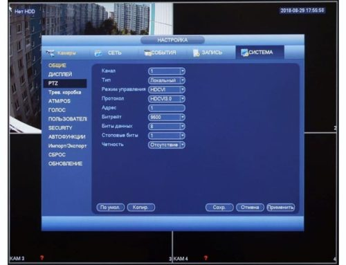 Как настроить камеры видеонаблюдения с помощью OSD меню