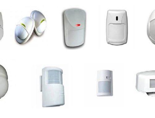 Методы обработки сигналов в детекторах движения