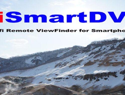 iSmart DV — приложение для видеонаблюдения. Видеомануал. Скачать