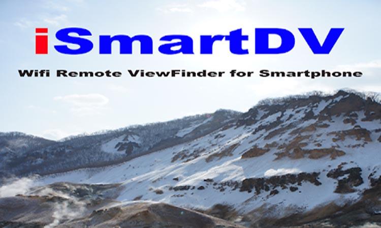 iSmart DV - приложение для видеонаблюдения