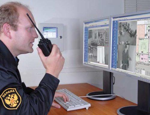 Система «Тревожный монитор» — лучший вариант обеспечения безопасности