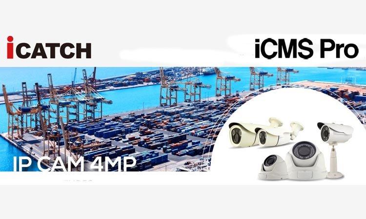 iCMS Pro - программа для видеонаблюдения. Инструкция. Скачать