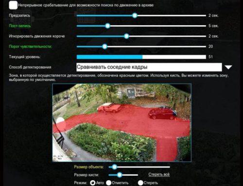 Как настроить предзапись видео в системе видеонаблюдения?