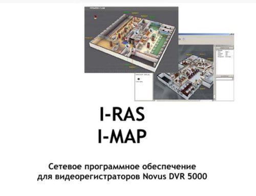 I-RAS — программа для видеонаблюдения. Инструкция. Скачать