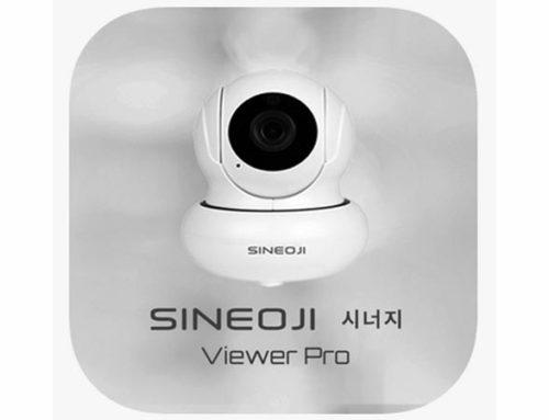 Sineoji Viewer Pro — приложение для видеонаблюдения. Видеомануал. Скачать