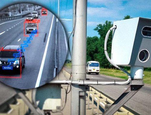 Использование радиолокации и видеонаблюдения в системах безопасности