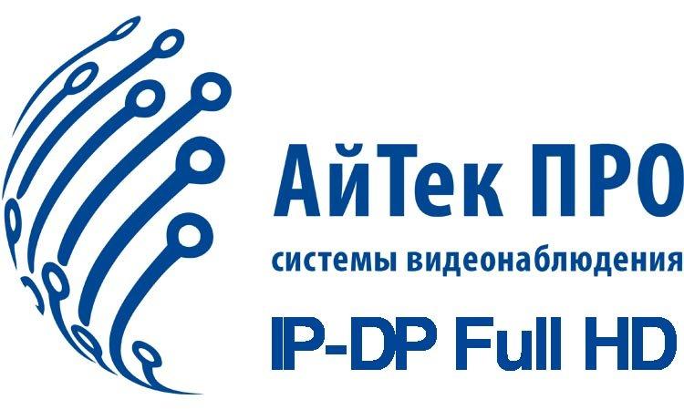 IP-DP Full HD - программа для видеонаблюдения. Инструкция. Скачать