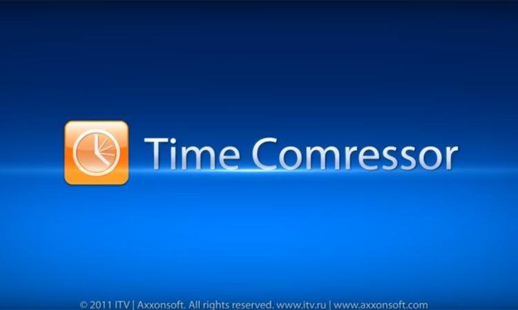 Применение технологии Time Compressor в видеонаблюдении