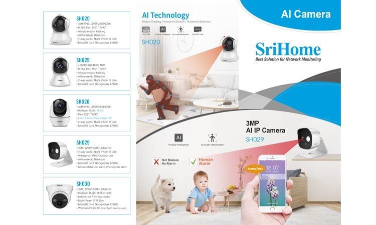 SriHome - приложение для видеонаблюдения. Инструкция. Скачать