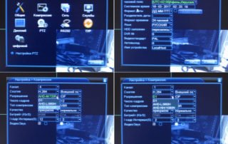 Стандартная настройка видеорегистратора системы наблюдения