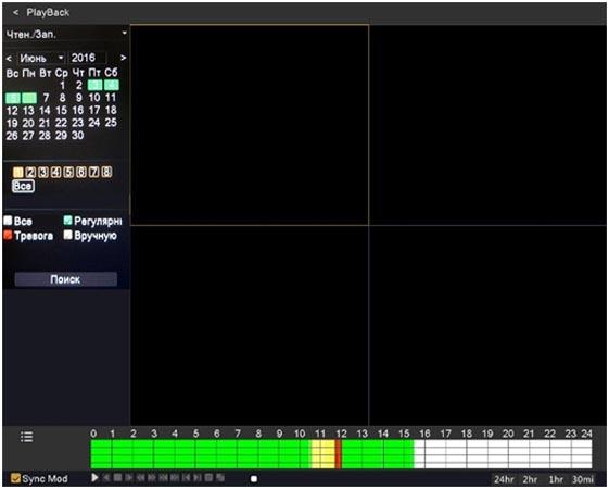 Настройка гибридных AHD/ CVBS/ IP видеорегистраторов