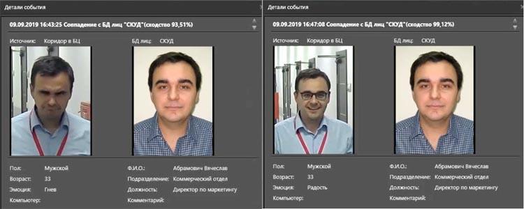 Как установить камеру видеонаблюдения для уверенного распознавания лиц?